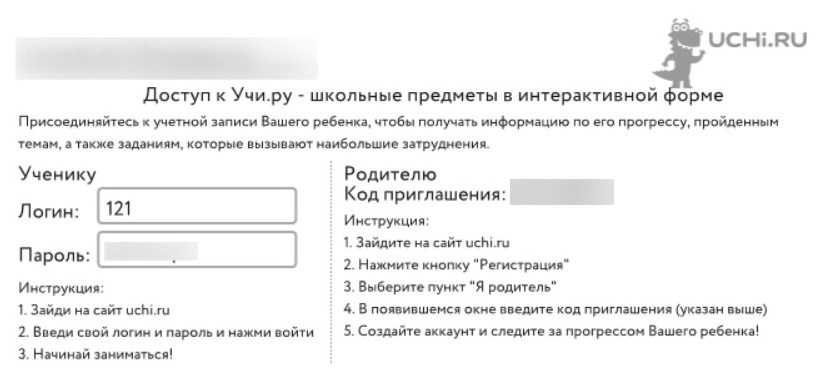 Пример: Бланк с логином и паролем для регистрации