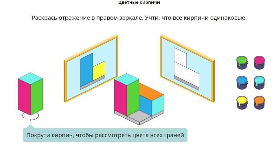 Учи.ру олимпиада по математике 5-11 класс