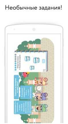 Учи.ру: �качать мобильное приложение