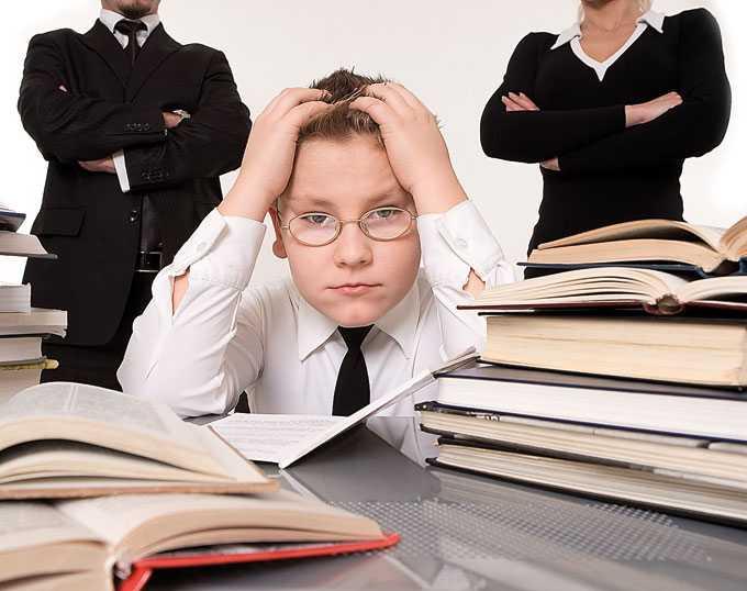 Трудности перед школой