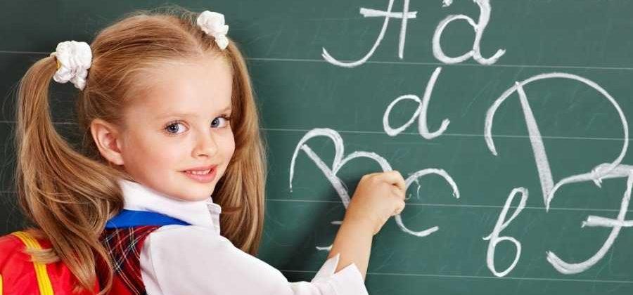 Скоро в школу: что нужно знать родителям?