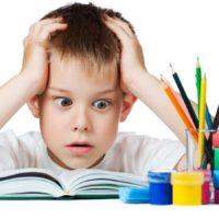 Страх школы