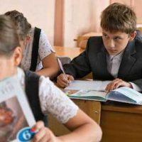 Как быстро проверять знания у учеников?